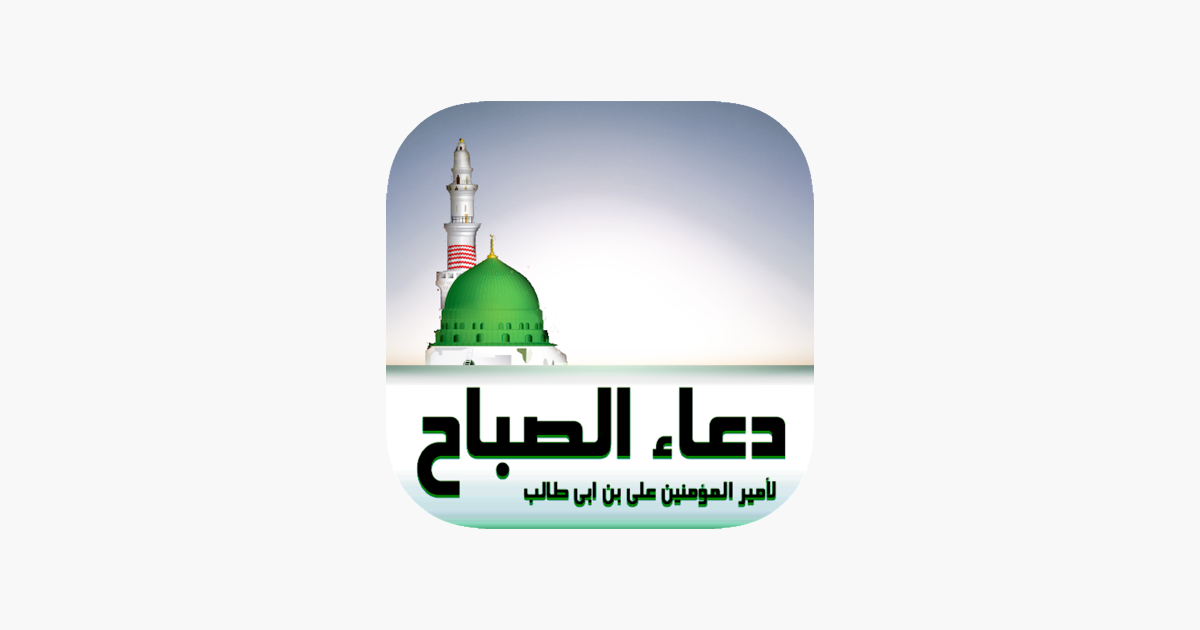 how to share photos between iphones دعاء الصباح on the app 6338