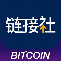 链接社行情版-虚拟数字货币行情大全