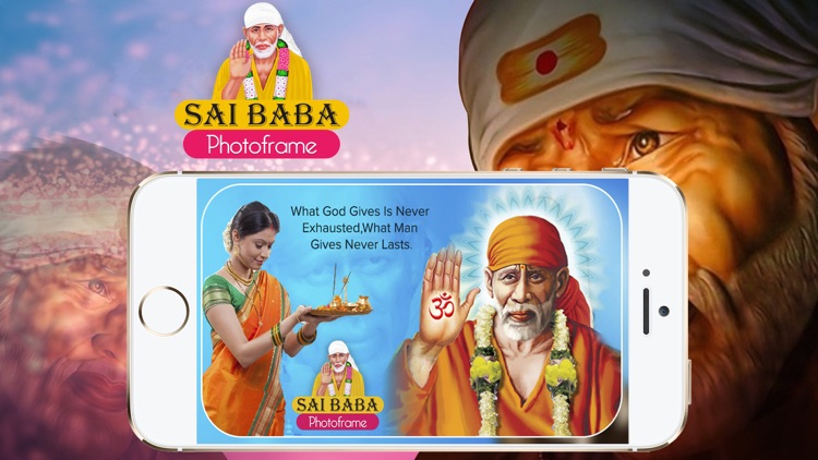 Sai Baba Photo Frames screenshot-1