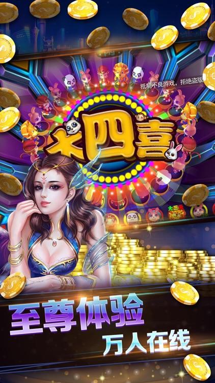 游戏厅 - 欢乐斗牛棋牌街机电玩捕鱼