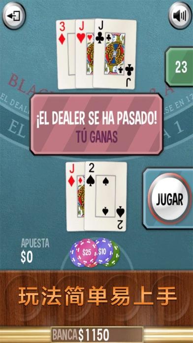 百家乐(Blackjack 21)扑克游戏