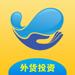 外汇投资-香港全球贵金属期货