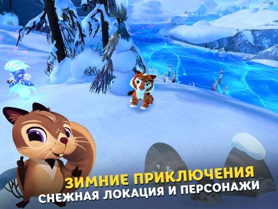 Лео и Тиг Скриншоты8