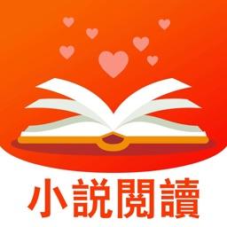 小说阅读器-热门小说for阅读大全