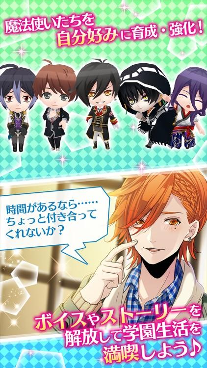 マジカルデイズ|魔法×青春×ダークファンタジー! screenshot-3
