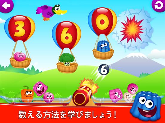 数字 子供 ゲーム 3-5: 幼児 知育 数学 算数のおすすめ画像2
