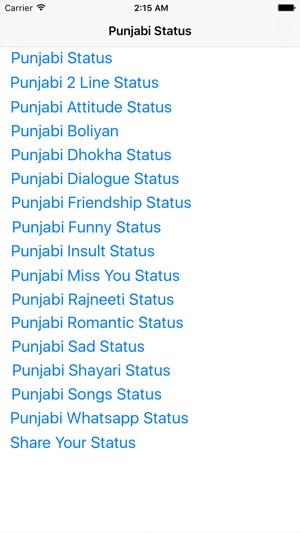 Punjabi Status Funny Status En App Store