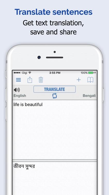 Bangla Dictionary ++