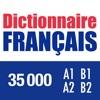 フランス語:日本語 - フランス語辞書
