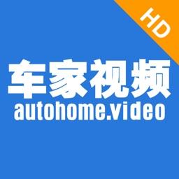 汽车之家视频版-提供汽车新闻快讯及直播