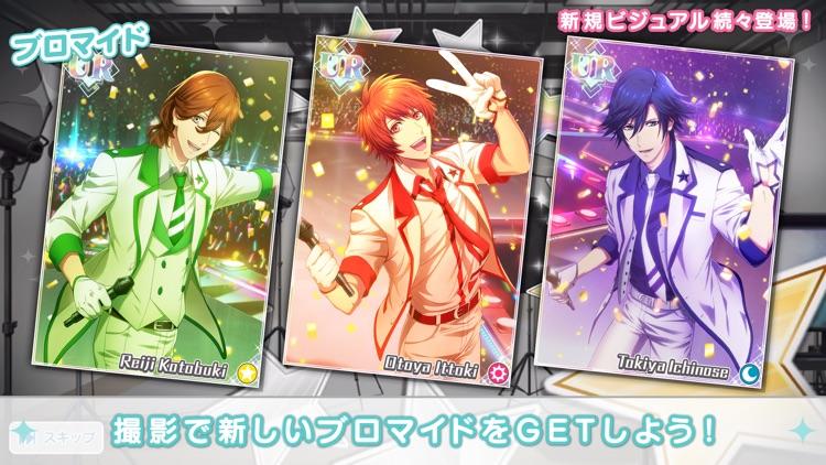うたのプリンスさまっ Shining Live screenshot-3