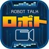 ビデオ通話 - ロボト