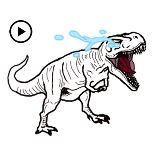 Animated T-rex Dinos Sticker