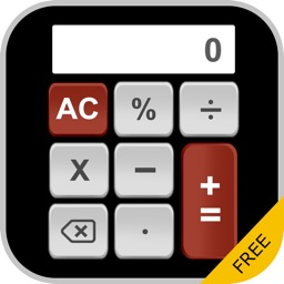 Simple Calculator by EZ-Calcs