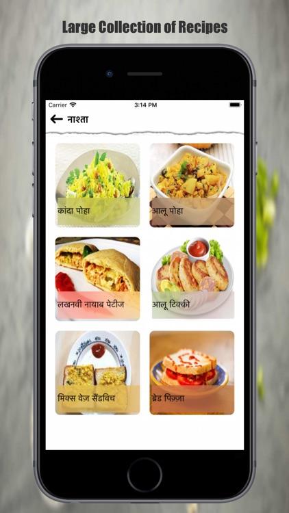 Recipes Book - 500+ Recipes screenshot-3
