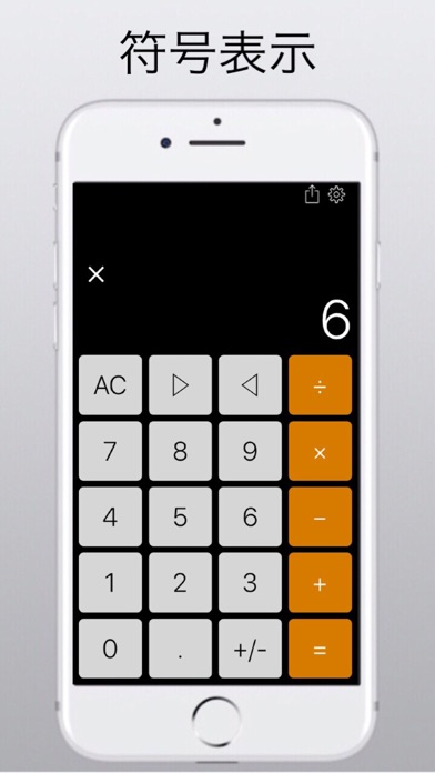 Screenshot for Calculator - Sign calculation in United States App Store