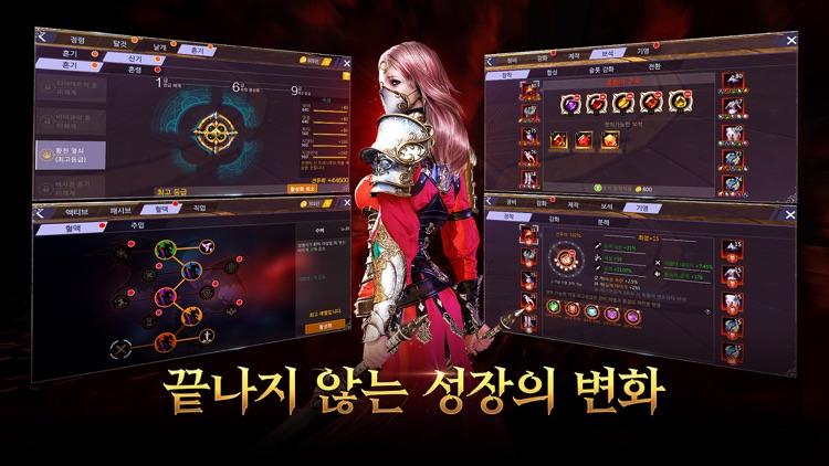 검과마법 for Kakao screenshot-5