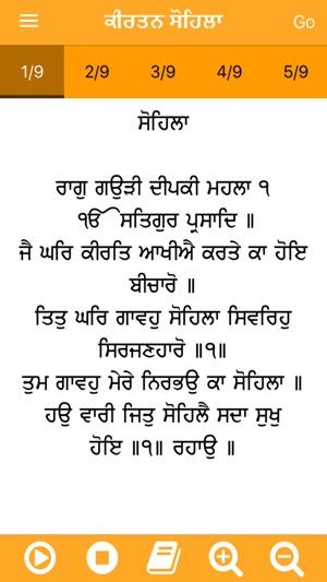 Amrit Kirtan Pothi Epub Download