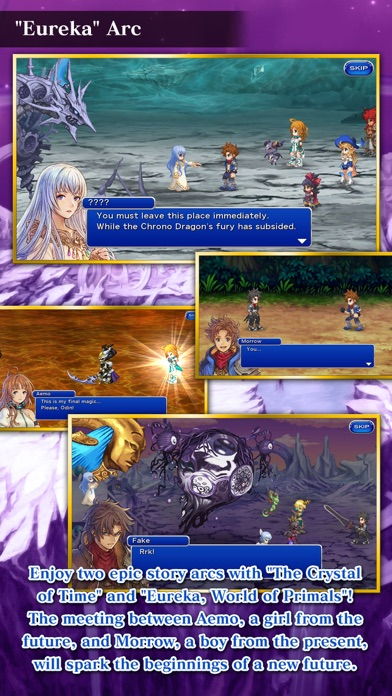 FINAL FANTASY DIMENSIONS II screenshot 4