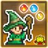 大魔法クエスト - iPadアプリ