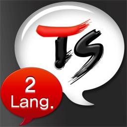 TS 2Lang Translator