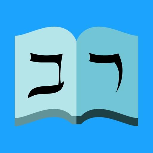 Rabbi's Manual