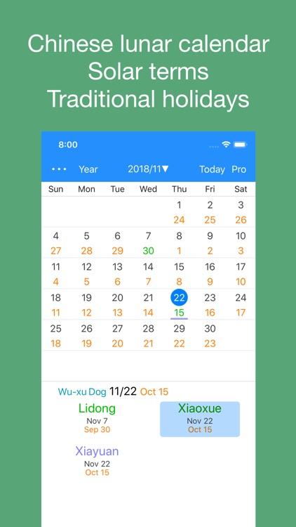 PP Chinese Lunar Calendar mini