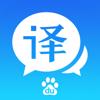 百度翻译-旅游学习必备多语种翻译词典 - Beijing Baidu Netcom Science & Technology Co.,Ltd