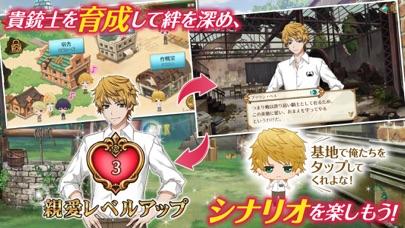 千銃士 screenshot1