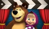 Masha and the Bear see & play