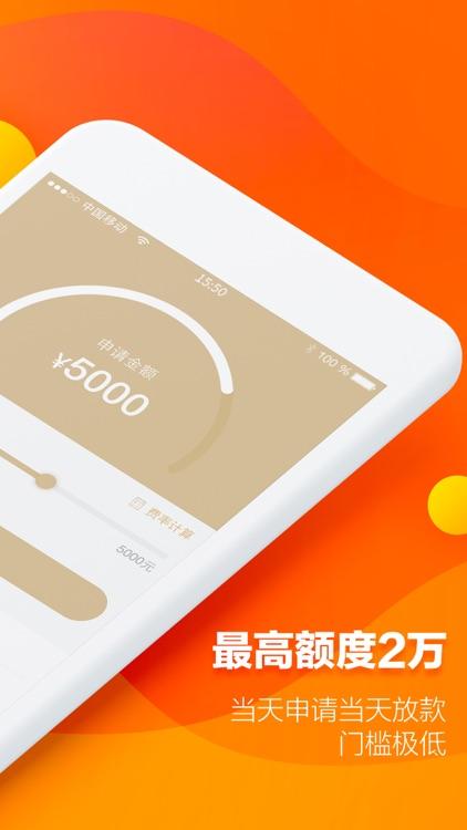 助好贷-不看征信的贷款app