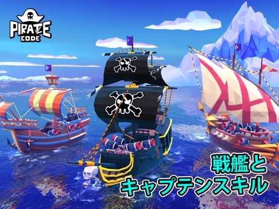 Pirate Codeのおすすめ画像4