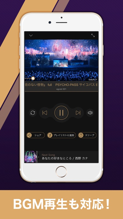 MusicCube - センスがあるの音楽を聴き放題! screenshot-3