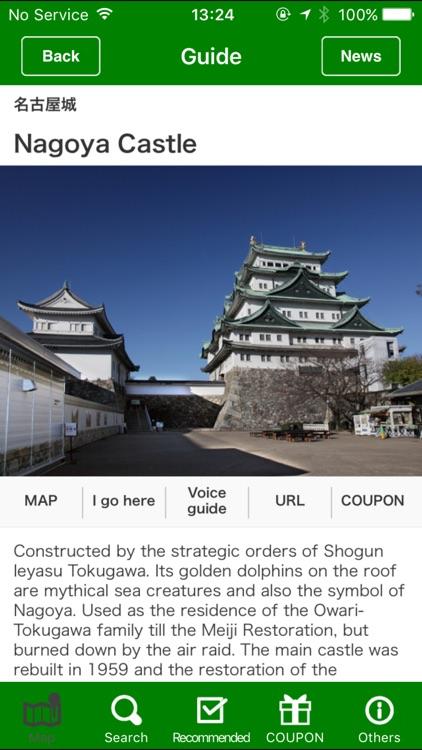 NAVIGATE SHORYUDO screenshot-3