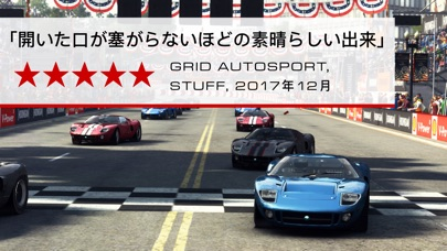 GRID® Autosport screenshot1