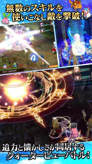 かんぱにガールズ ファンタジーRPGのスクリーンショット5