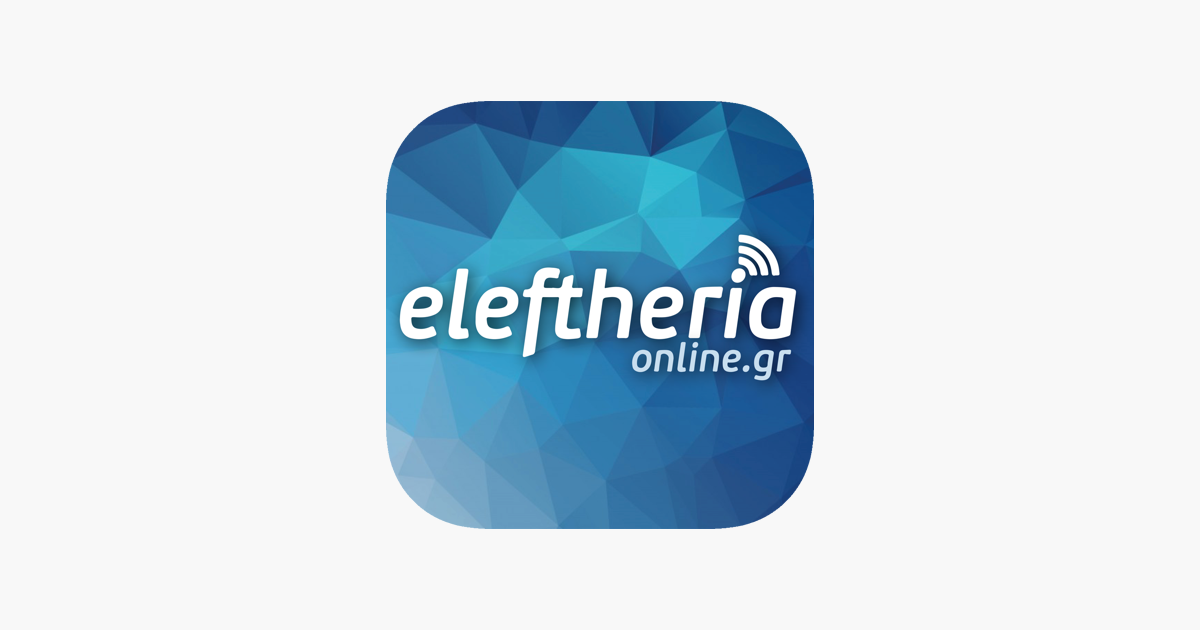 8541a3b1585 Eleftheria Online on the App Store