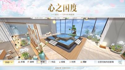 镇魔曲全球中文版 screenshot 3