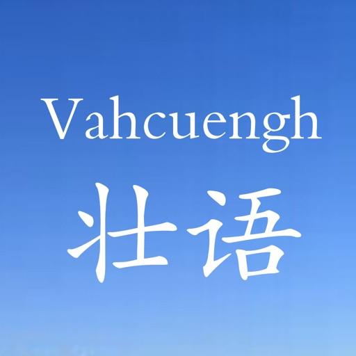 Learn Zhuang Language !