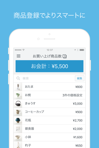 Square Point of Sale (POS) screenshot 3
