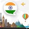 玩和学习印地语