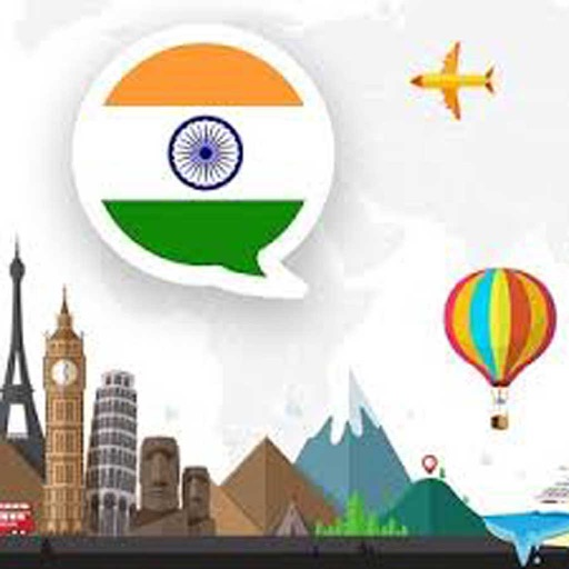 Play and Learn Hindi