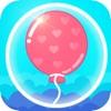 守护你前行 - 保护气球大作战(单机游戏)
