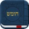 The new iTorah is here