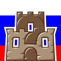 Codes for Triviador Russia Hack