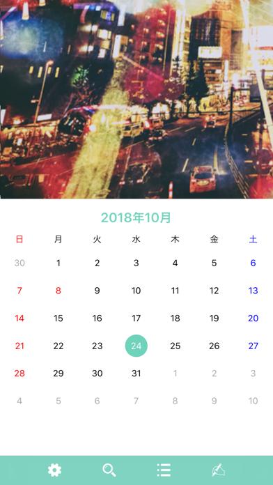 毎日続けられるシンプルな写真付き日記アプリ-Nikky-のおすすめ画像4