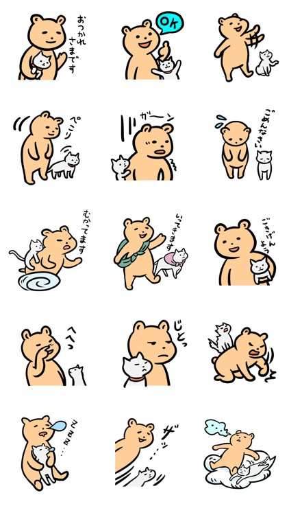 Everyday Bear & Cat Sticker 2
