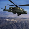 Apache Pilot Flight Simulator - iPhoneアプリ