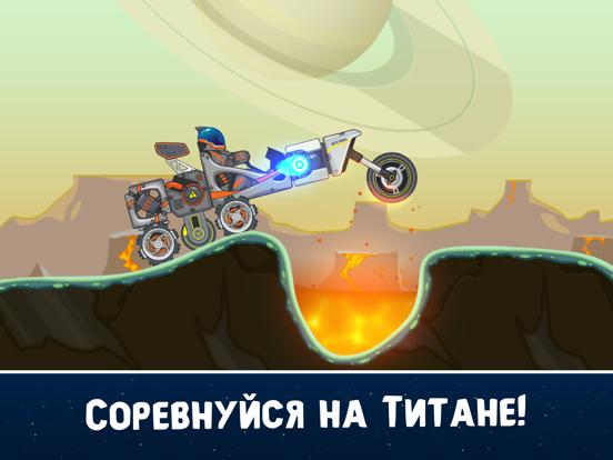 Игра RoverCraft Racing