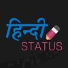 Hindi Status Collection Swiggy